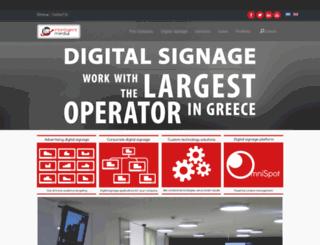 intelligentmedia.gr screenshot