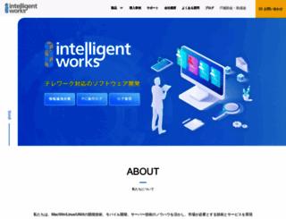 intelligentworks.co.jp screenshot