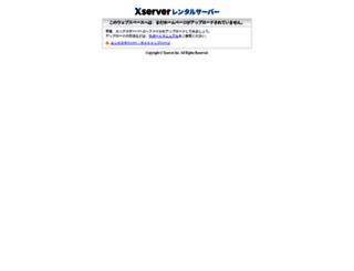 intellimark.co.jp screenshot
