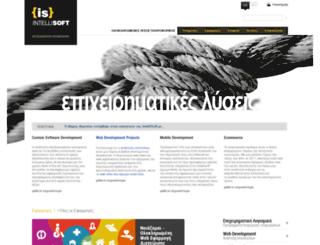 intellisoft.gr screenshot