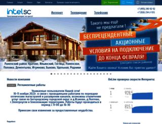 intellonet.ru screenshot