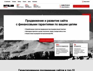 intelsib.ru screenshot