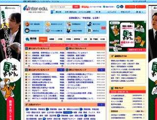 inter-edu.com screenshot