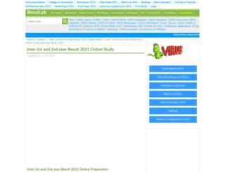 inter.result2015.pk screenshot