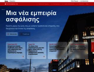 interamerican.gr screenshot