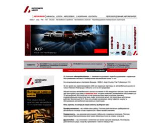 interautonn.ru screenshot