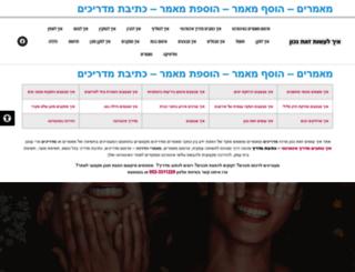 intercoffee.biz screenshot