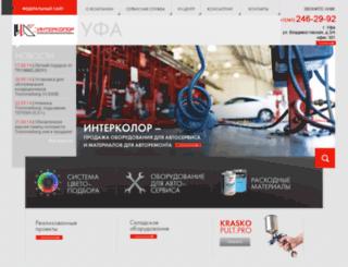 intercolor02.ru screenshot