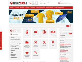 intercomlada.ru screenshot