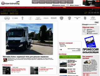 interdalnoboy.com screenshot