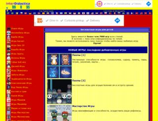 interdidactica.biz screenshot