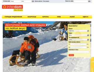 interdom.ua screenshot