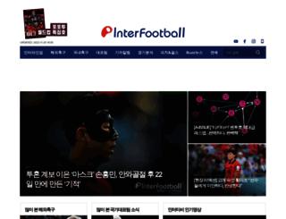 interfootball.co.kr screenshot