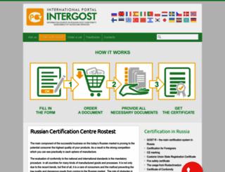 intergost.com screenshot