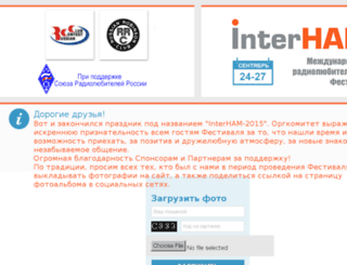 interham.ru screenshot