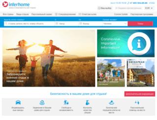 interhome.ru screenshot