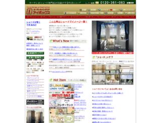 interior-box.com screenshot