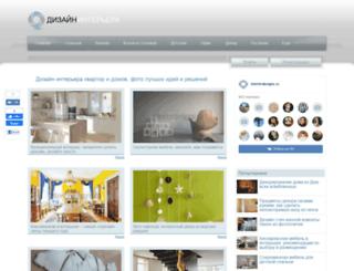 interiordesigns.ru screenshot