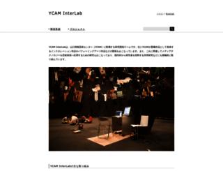 interlab.ycam.jp screenshot