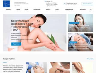 interlaz.ru screenshot