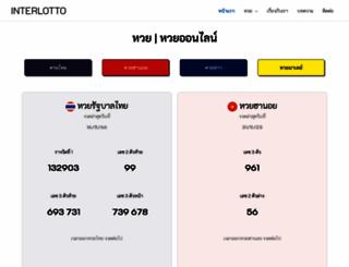 interlotto.com screenshot