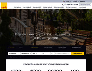 intermarksavills.ru screenshot