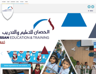 international.alhussan.edu.sa screenshot