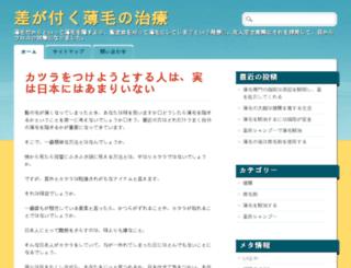 internationalcellularrentals.com screenshot