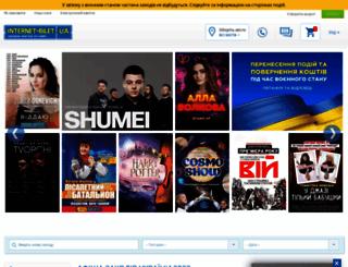 internet-bilet.ua screenshot