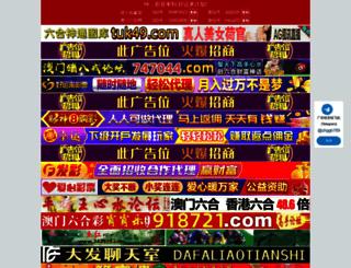 internet-geldverdienen.com screenshot
