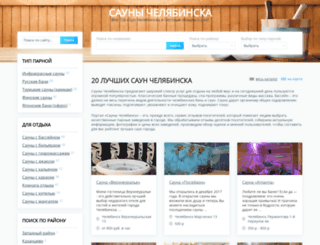 internet-magazin-mebeli-chelyabinsk.ru screenshot
