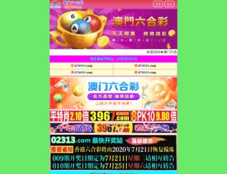 internet-marketing-seo-expert.org screenshot
