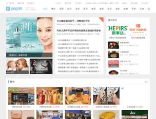 internet.cy580.com screenshot