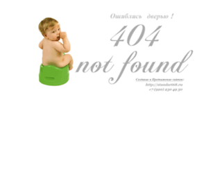 internet68.nethouse.ru screenshot
