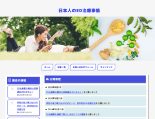 internetauctionlist.com screenshot