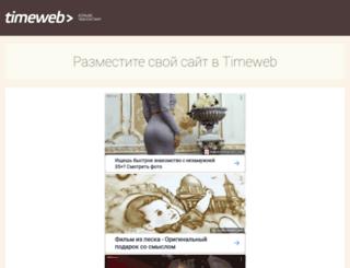 internetdar.ru screenshot