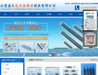 internetexploreredge.com screenshot