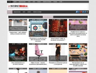 internetmagazini.com screenshot