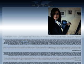 internetmarketing.zop.co.il screenshot