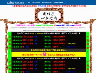 internetmarketingmethodology.com screenshot