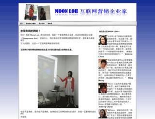 internetnetworkmarketingpro.com screenshot