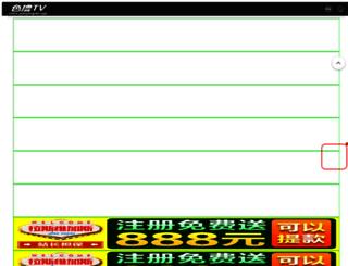 internetrecursos.com screenshot