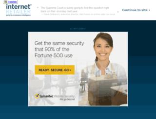 internetretailing.com screenshot