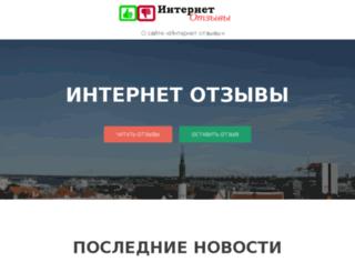 internetru.net screenshot