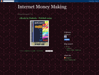 internetsinhala.blogspot.com screenshot