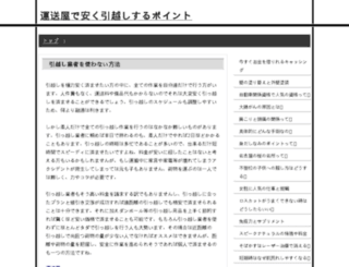 internimimarlik.com screenshot