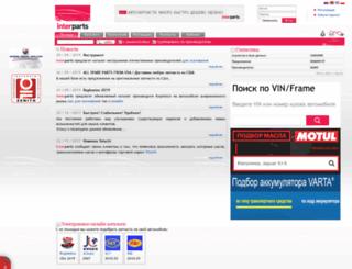 interparts.ru screenshot