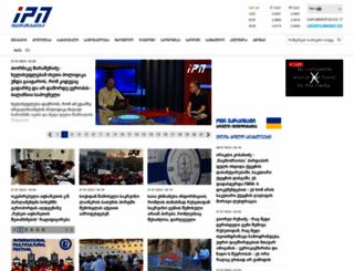 interpressnews.ge screenshot