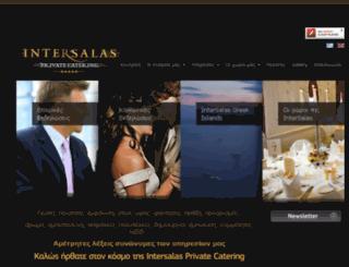 intersalas.gr screenshot