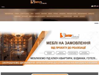 interstyle.in.ua screenshot